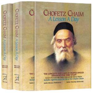 CHOFETZ CHAIM: LESSON A DAY 2 Vol PKT