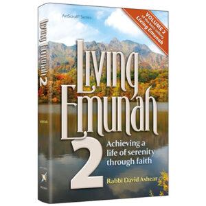 LIVING EMUNAH VOL 2 P/B S/C