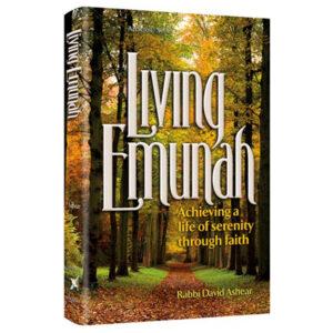 LIVING EMUNAH P/B S/C