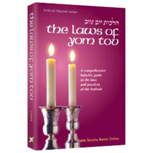LAWS OF YOM TOV [R' S.B. Cohen]