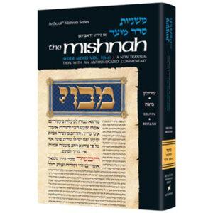 ERUVIN/BEITZAH [Mishnah: Moed (1b c)]