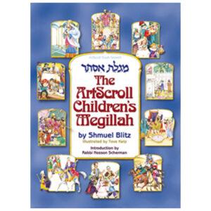 CHILDREN'S MEGILLAH