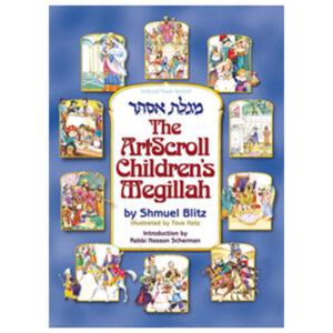 MEGILLAH CHILDRENS BLITZ P/B S/C