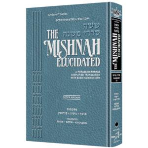 MISHNAH ELUCIDATED NASHIM Vol 3