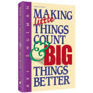 MAKING LITTLE THING COUNT S/C