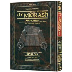 Midrash Rabbah: Bamidbar 1 Bamidbar/Naso