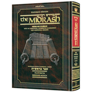 Midrash Rabbah: Bereishis 1 Bereis/Noach