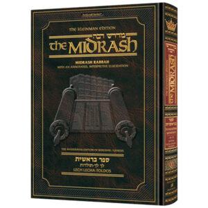 Midrash Rabbah: Bereishis 2 LechL/Toldos