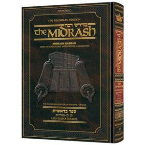 Midrash Rabbah: Bereishis 4 Vayeis/Vayec