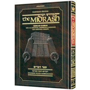 Midrash Rabbah: Devarim