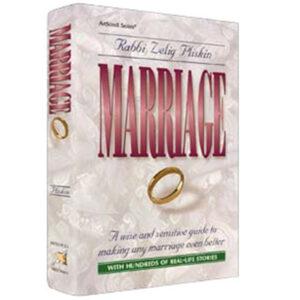 MARRIAGE [Pliskin]