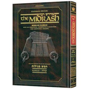 Midrash Rabbah: Megillas Koheles