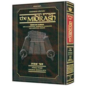 Midrash Rabbah: Shemos 1 Shemos/Beshalac