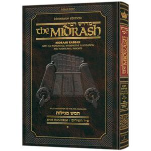 Midrash Rabbah: Megillas Shir Hashirim 1