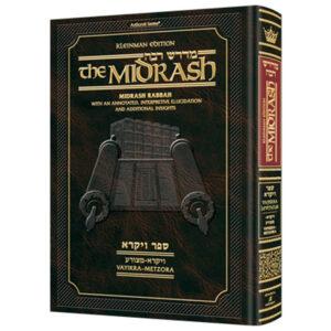 Midrash Rabbah: Vayikra 1 Vayikra/Metzor
