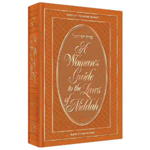 WOMANS GUIDE LAWS OF NIDDAH [R'Forst]