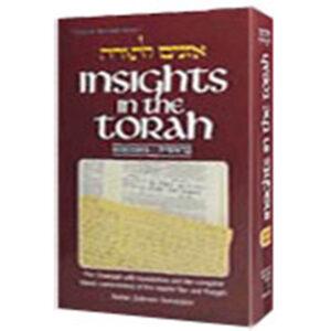INSIGHTS IN TORAH: OZNAIM BREISHIS