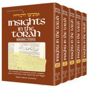 INSIGHTS IN TORAH: OZNAIM 5 Vol