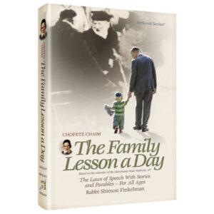 CHOFETZ CHAIM: FAMILY LESSON DAY PKT