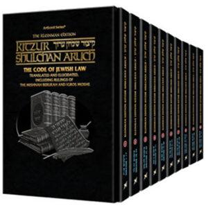 KITZUR SHULCHAN ARUCH PKT 10 Vol