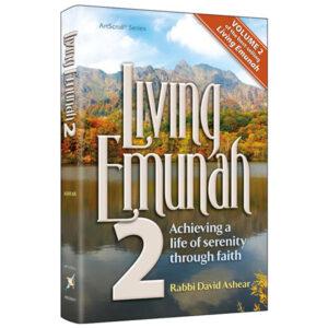 Living Emunah Vol 2 PKT