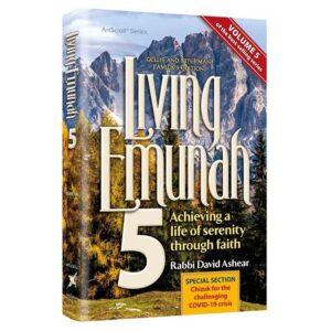 LIVING EMUNAH 5 PKT H C