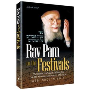 RAV PAM ON THE FESTIVALS