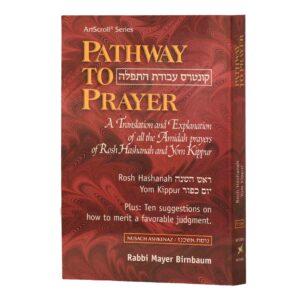 PATHWAY TO PRAYER SEFARAD POCKET P/B S/C