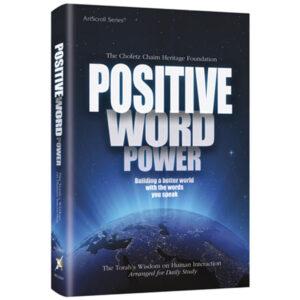 POSITIVE WORD POWER POCKET