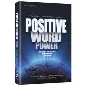 POSITIVE WORD POWER POCKET P/B S/C