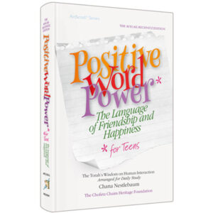 Positive Word Power For Teens PKT