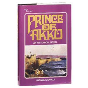 PRINCE OF AKKO [Tamar Books]