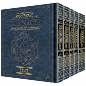 Early Prophets 5 Vol Rubin Ed