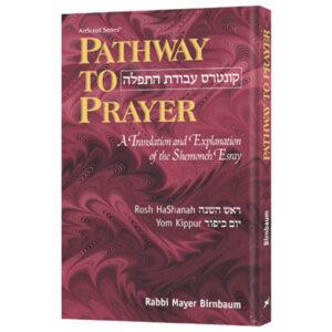PATHWAY TO PRAYER FS