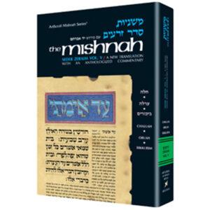 CHALLAH/ORLAH/BIKURIM MISHNAH: Zeraim 5a