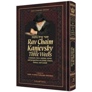 Rav Chaim Kanievsky on the Three Weeks