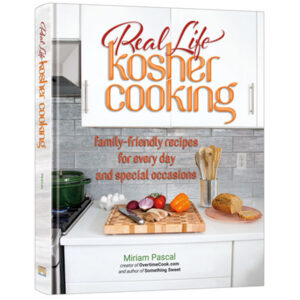 Real Life Kosher Cooking