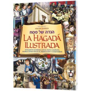 Spanish Illustrated Haggadah