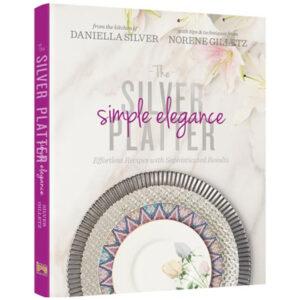 The Silver Platter Simple Elegance