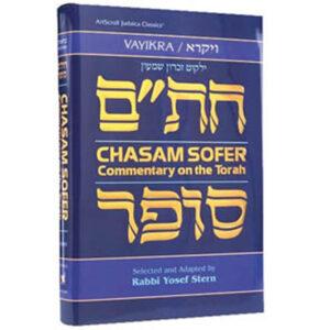 CHASAM SOFER ON TORAH -- VAYIKRA