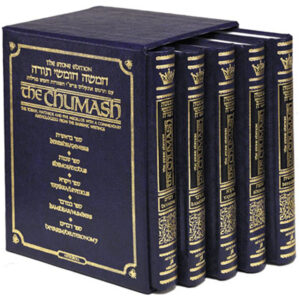 Stone Chumash PKT 5 Vol Slipcase