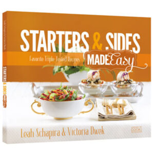 STARTES AND SIDES MADE EASY S/C