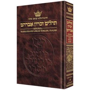 Transliterated Tehillim FS