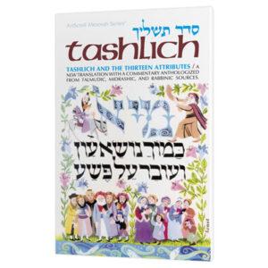 TASHLICH S/C