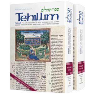 TEHILLIM 2 Vol