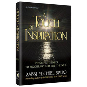 A TOUCH OF INSPIRATION