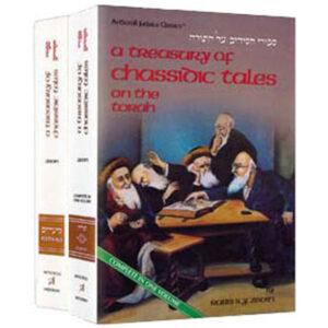 CHASSIDIC TALES 2 VOL S/C