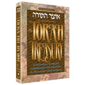 THE TORAH TREASURY Deluxe Gift Ed