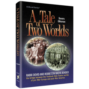 A TALE OF TWO WORLDS