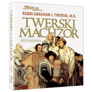 Twerski on Machzor [Rosh Hashanah]